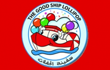 Good Ship Lollipop, Saudi Arabia, Riyadh