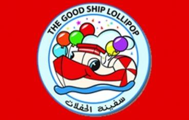 Good Ship Lollipop, Saudi Arabia, Riyadh