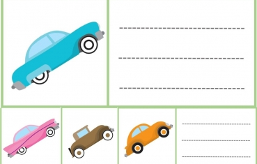 Cars - School labels free printable